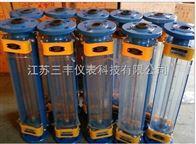 LZB-50F不銹鋼玻璃轉子流量計
