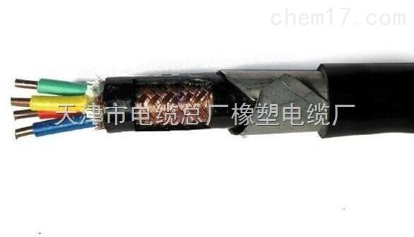 计算机电缆DJFVP 耐高温计算机电缆DJFVP