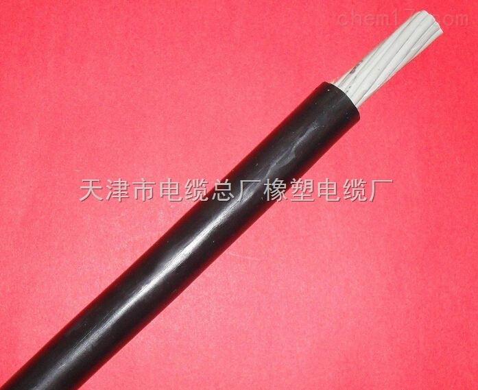 JHS3*25+1*16防水电缆 -JHS潜水泵橡套电缆