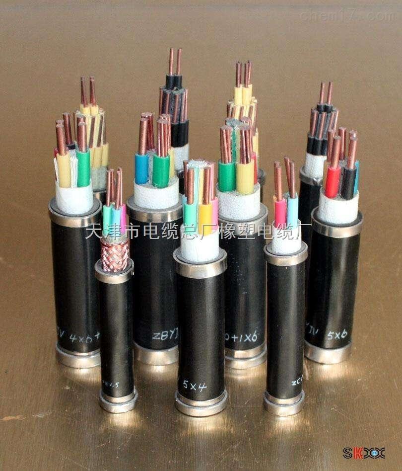 矿用控制电缆MKVV矿用电缆MKVV6*1.5价格
