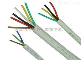 屏蔽控制电缆KVVP-KVVP7*1.5电缆报价