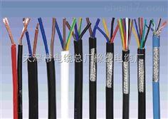 MKVVP矿用屏蔽控制电缆-MKVVP8*1.5价格