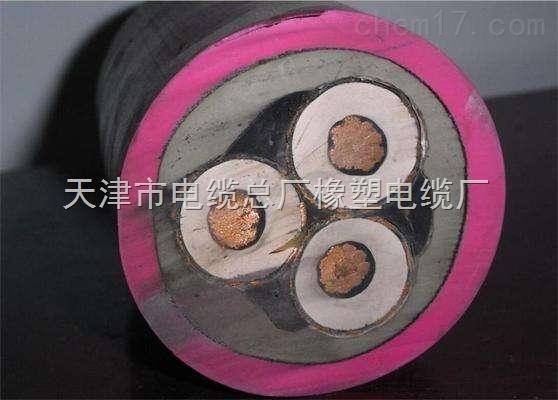 UGF高压电缆-6/10KV-3*120+1*35电缆