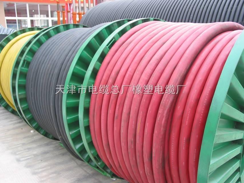 UGF-6KV高压橡套电缆_UGF-6KV橡套电缆