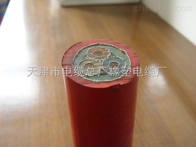 UGEFP3.6/6KV-3*35+1*16橡套高压电缆价格