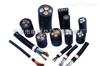 盾构机电缆UGEFHP 露天高压盾构机橡套电缆UGEFHP