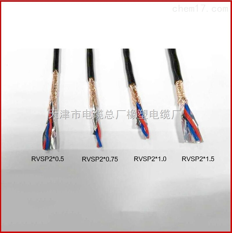 RVVP屏蔽软电缆-RVVP屏蔽软芯电缆报价