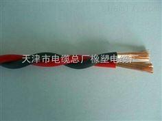 软芯电缆RVV RVVP软芯屏蔽电缆