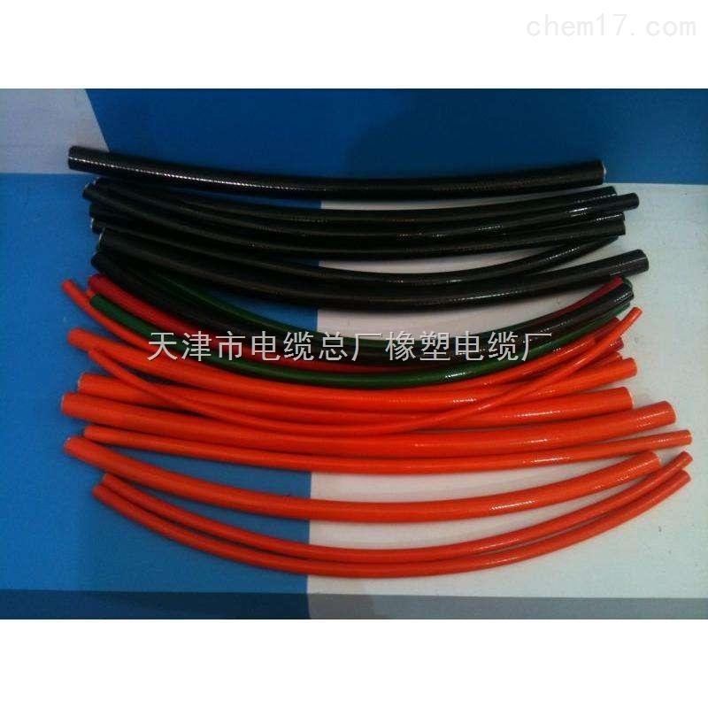 TVR弹性体电缆-TVR弹性体吊篮线