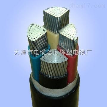 铝芯电缆VLV电缆-VLV电缆3*70+1*35
