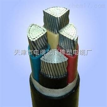 VLV22电缆价格-VLV铝芯电力电缆价格