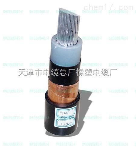 VLV-3*25+1*16铝芯电缆-VLV铝芯线