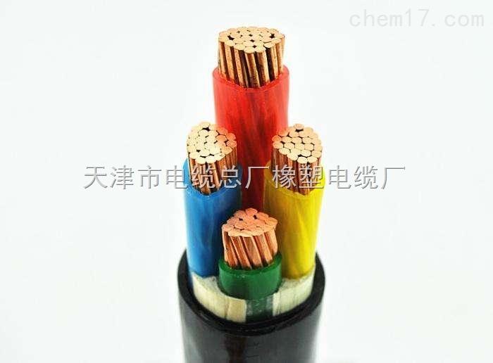 YJV22高压交联电缆 YJV22铠装高压交联电缆