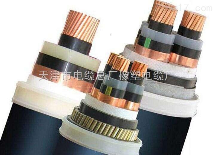 YJV10KV高压电力电缆 YJV6/10KV铜芯电缆