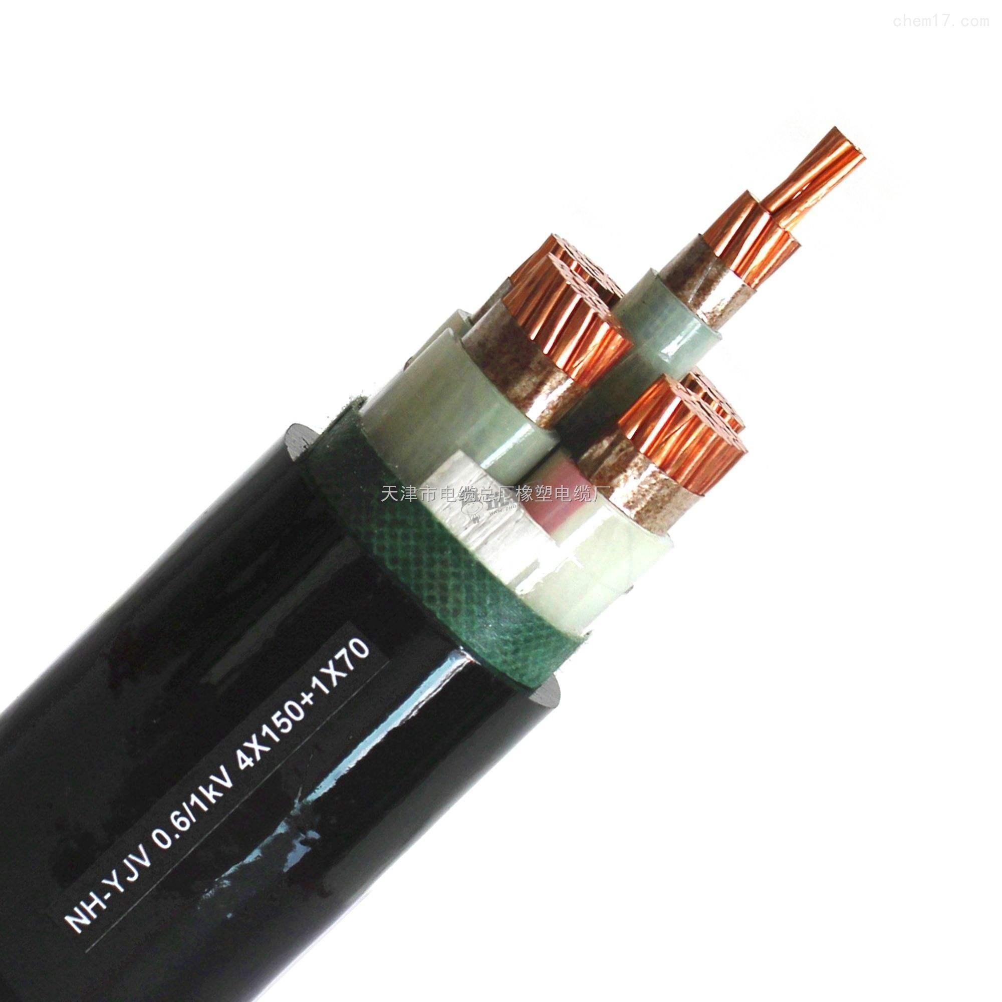 YJV22-8.7/10KV铠装高压电缆 YJV22高压电缆价格