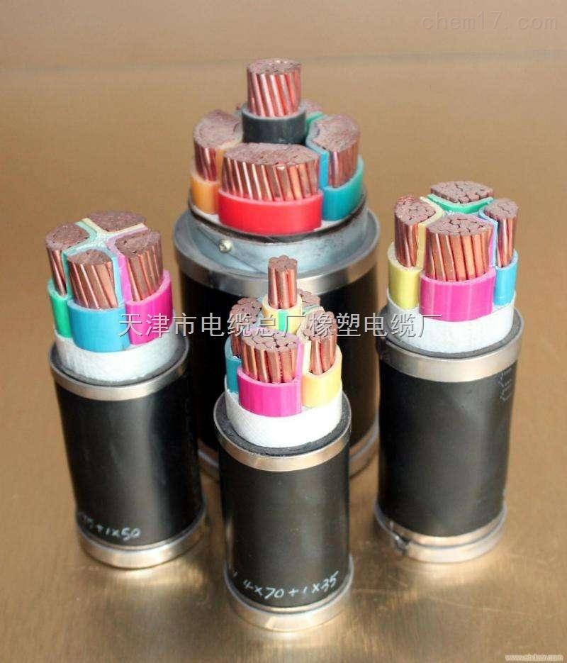 高压电力电缆YJV22 3*50价格