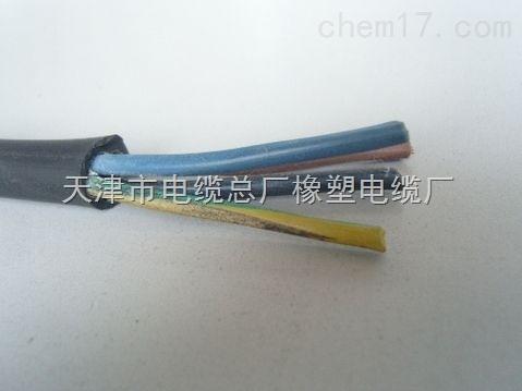 YCW电缆3*1.0YCW电缆3*1.5YCW电缆3*2.5