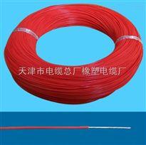 耐高压扁电�缆YGFP价格