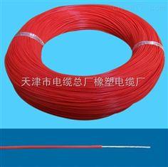 耐高压扁电缆YGFP价格