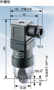德国SUCO压力开关0184,0185系列