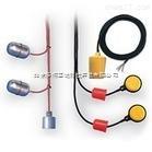 组合型电缆浮球液位开关CPF-CZ/CSF-CZ