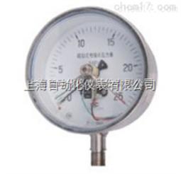 YXC-150B-F磁助电接点压力表0-1Mpa