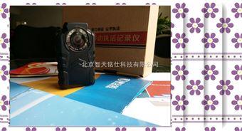 執法儀-3200萬像素-北京專業生產防爆執法記錄儀