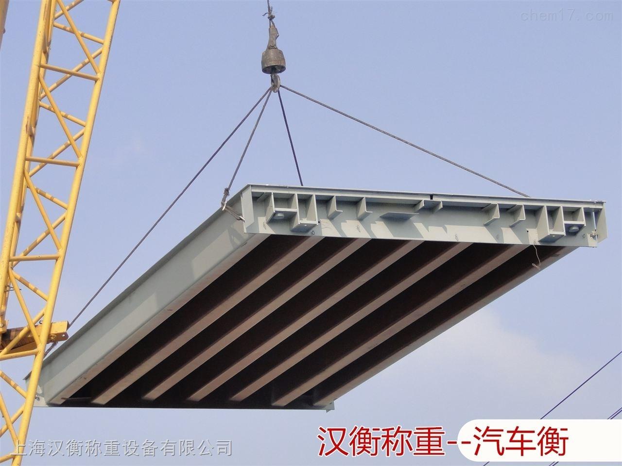 黑龙江【100t大地磅】哪里卖/80吨【浅基坑式】地磅秤厂家价格
