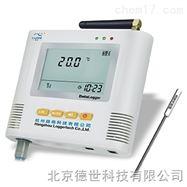溫度記錄儀L93-12(帶短信報警)