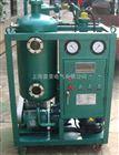 PJ-TYA润滑油真空滤油机厂家优惠