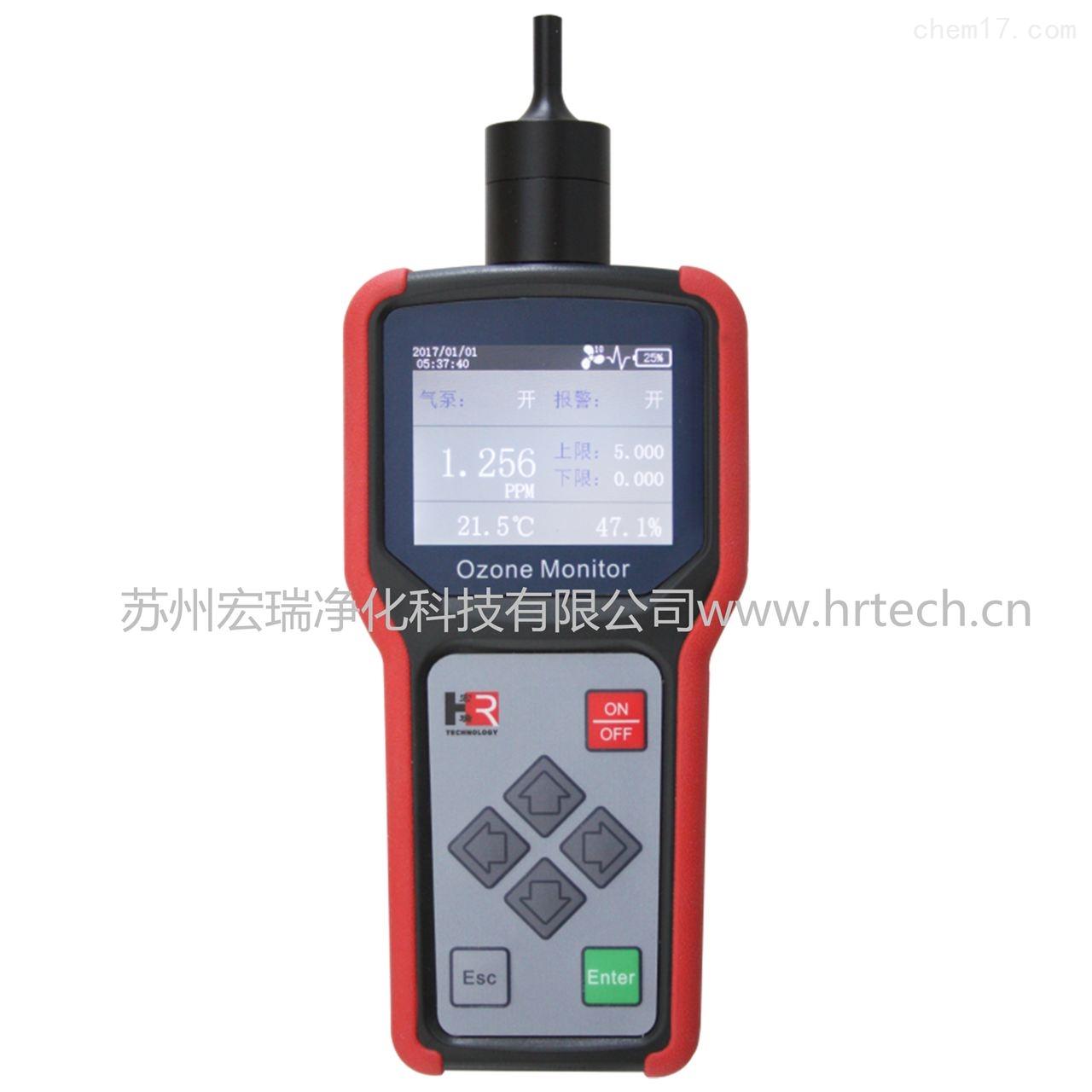 OZA-C10手持式臭氧浓度检测仪