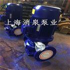 立式管道離心泵 ISG300-315冷熱水增壓循環泵 管道泵 離心泵廠家直銷