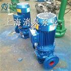 ISG型立式管道泵 高層 冷暖水循環用泵ISG300-250A管道泵