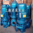 供應ISG300-250立式管道泵型號 立式管道泵價格優惠