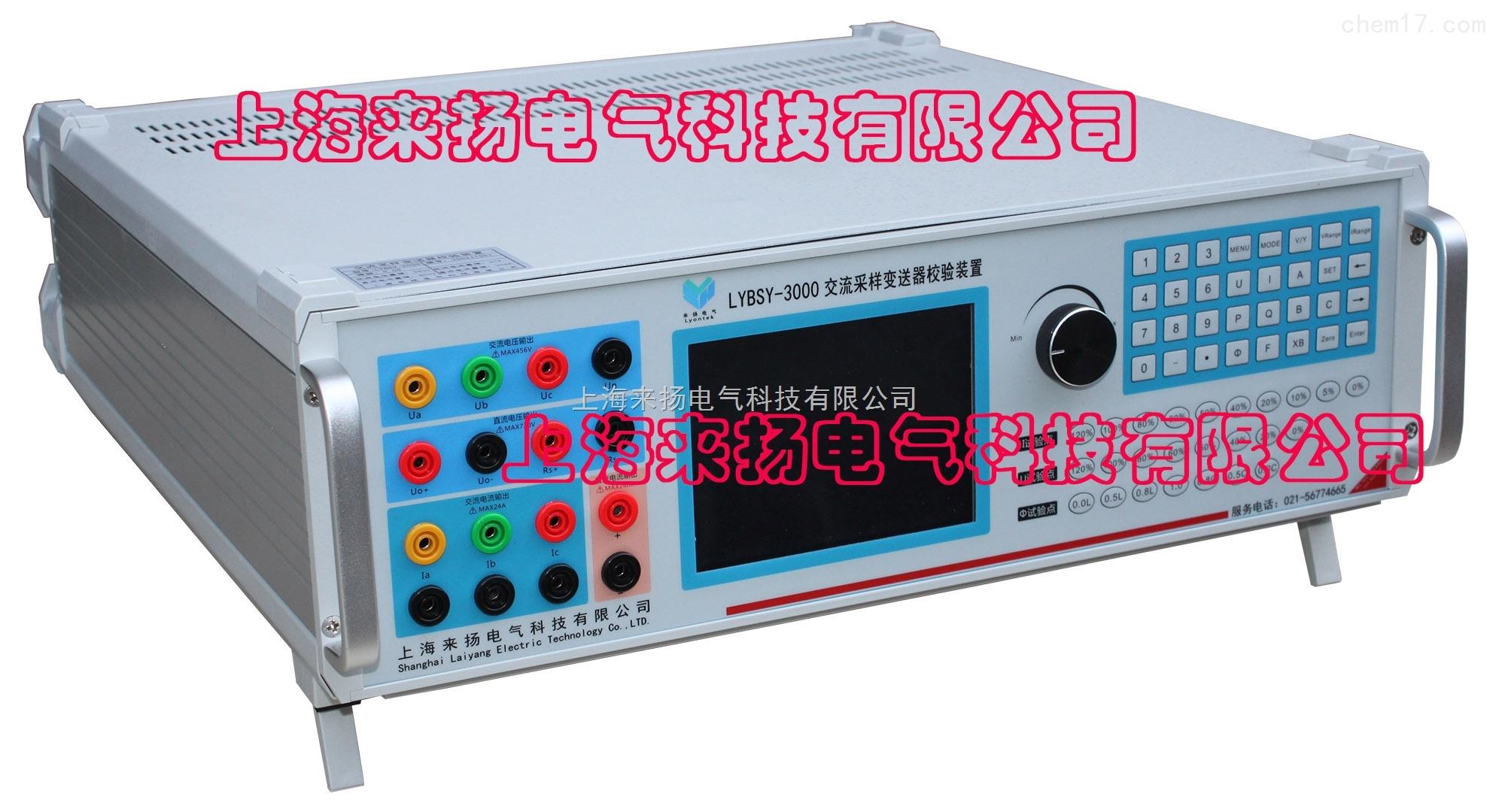 三相电测仪表通用检定装置