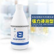 明瀞實驗室玻璃器皿清洗劑C8