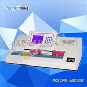 HP-WZL济南恒品供应HP-WZL抗张强度测定仪(卧式)