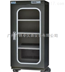 CTC540D540升超低湿电子防潮箱(1%~10%RH)
