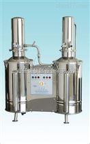 DZ20C不鏽鋼電熱重蒸餾水器 20升 DZ20C不鏽鋼電熱重蒸餾水器