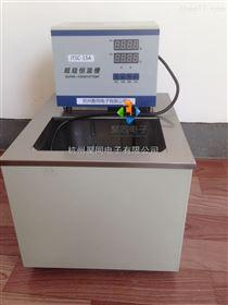 长沙市聚同品牌低温恒温水槽油槽JTSC-5A产品参数