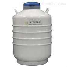 成都金凤液氮罐价格 贮存型