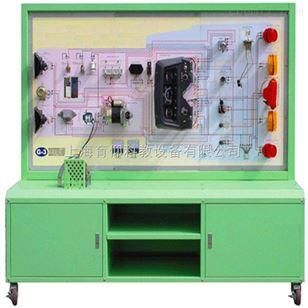 学员可直观对照电路原理图和实物,认识和分析拖拉机电器各系统的工作
