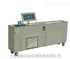 高精度沥青低温延伸仪(速度可调)