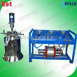 GSH-1LGSH-1L标准磁力高压反应釜