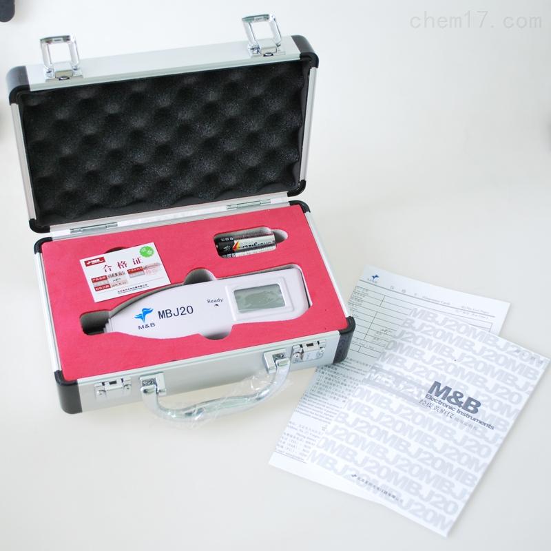 厂家直销麦邦MBJ20型经皮黄疸仪