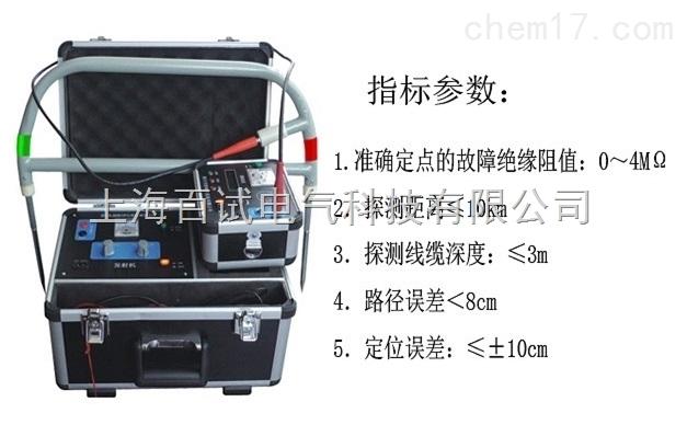 上海电缆故障探测仪多少钱