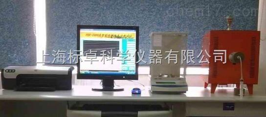 智能发气性测试仪