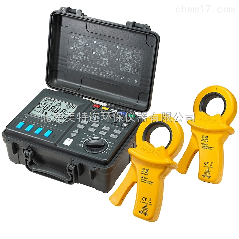 华仪MS2308 MS2307 MS2306接地电阻测试仪价格