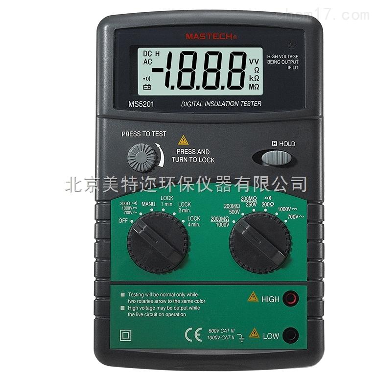 华仪MS5201数字绝缘电阻测试仪价格