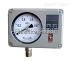 上海自动化仪表四厂YSG-03 电感微压变送器